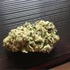 Afgoo Weed